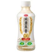 愛之味 純濃燕麥290ml(24瓶/箱)*4箱組(榮獲兩項國家健康食品認證)