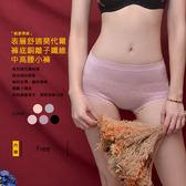 Amorous 私密內衣「健康裸感」-表布莫代爾褲底銅離子纖維中高腰小褲