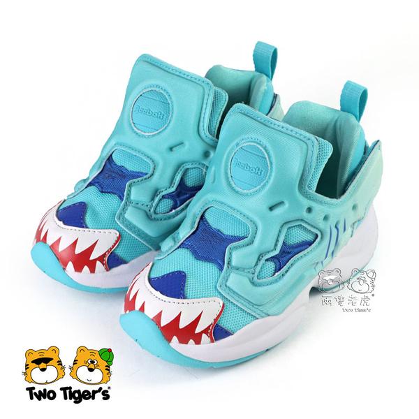 Reebok FURY INF 藍色鯊魚 套入式 小童鞋 NO.R5578