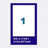 (5包)OGI A4標籤貼紙1格/50張入 四邊直角 雷射.噴墨.點距陣各式列表機專用 標籤貼紙No.L11001