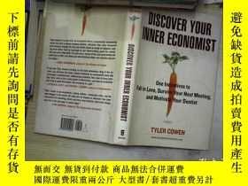 二手書博民逛書店Discover罕見Your Inner Economist發現