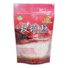 隆一喜馬拉雅山玫瑰鹽(細鹽)350g/包