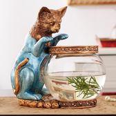 魚缸 歐式小貓釣魚擺件花瓶童趣禮品金魚缸書房書桌茶幾動物創意裝飾品