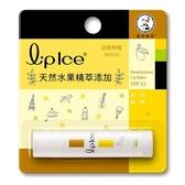 曼秀雷敦LipIce潤唇膏-檸檬3.5g 【康是美】
