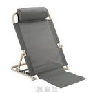 床上靠背支架靠背墊 老人臥床用品靠背椅懶人電腦椅 【現貨快出】