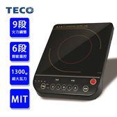 TECO東元 微電腦智能電磁爐 XYFYJ2001~台灣製造