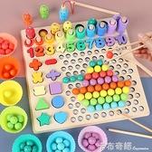 兒童手眼協調訓練夾珠子多功能釣魚玩具蒙氏早教益智力動腦認顏色 卡布奇諾