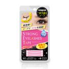 日本 Noble 超強力持久假睫毛貼 ◆86小舖 ◆
