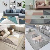 ins風北歐客廳地毯沙發茶幾墊 大理石簡約現代臥室床邊毯地墊滿鋪  9號潮人館