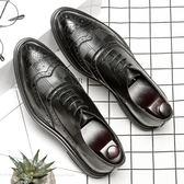 英倫復古布洛克雕花尖頭皮鞋 正裝單鞋【五巷六號】x306