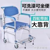 坐便器 老年病人殘疾人帶輪坐便器椅可折疊調高老人洗澡椅家用移動馬桶椅 快速出貨YYJ