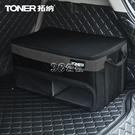 拓納 雙層折疊汽車收納箱多功能車載後備箱儲物箱車用尾箱整理箱 快速出貨 YYP