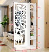 屏風隔斷客廳簡約現代玄關櫃鏤空雕花白色臥室裝飾門廳櫃置物架ATF 三角衣櫃