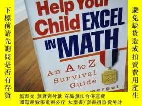 二手書博民逛書店How罕見to Help Your Child Excel in