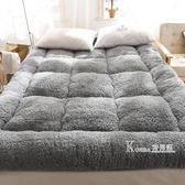 秋冬季加厚保暖羊羔絨床墊1.5米1.8m床2米單人雙人褥子榻榻米墊被 Korea時尚記