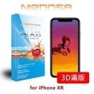 【愛瘋潮】NIRDOSA 全滿版 iPhone XR  9H 0.26mm 鋼化玻璃 螢幕保護貼
