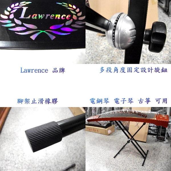 琴架 [網音樂城] 雙桿 Lawrence 電子琴架 電鋼琴架 古箏架 多段式 外出型