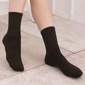 【源之氣】極品竹炭寬口運動襪/女 3雙組 RM-30203