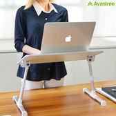 筆電桌 床上桌 折疊電腦桌 懶人桌 Avantree TB101 《YV7348》HappyLife