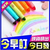 [24hr-快速出貨]   文具 撞色 彩色 記號筆 標記筆 蠟筆 螢光筆 色筆 辦公室