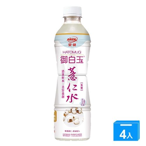 愛健 御白玉薏仁水540g*4【愛買】