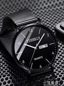 星空手錶男學生超薄潮流新概念高中生男錶時尚防水機械石英錶男士『小淇嚴選』