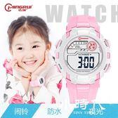 兒童手表女孩電子表防水 小學生運動電子手表女夜光多色