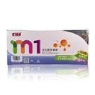 康富生技~M1消化酵素優解60顆/盒...