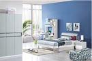 [首雅傢俬] 典雅藍 4尺單人床 兒童床...