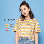 IN' SHOP韓版拼色條紋短版上衣-共3色【KT220949】