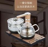熱水壺抽水式燒水壺泡茶專用玻璃透明一體機家用智慧
