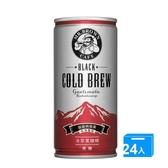 伯朗冷萃黑咖啡瓜地馬拉200ml*24【愛買】