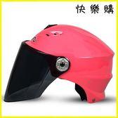 安全帽 機車安全帽安全帽半安全帽防紫外線半覆式安全帽