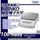ViBRA新光電子天平AB-1202 標準精密天秤