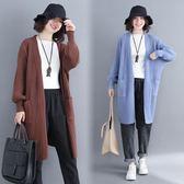 冬裝新款韓版文藝復古大尺碼中長款寬鬆慵懶風毛衣外套13122 週年慶降價