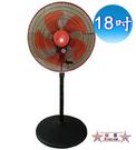 雙星牌 18吋360度循環涼風扇 TS-1803