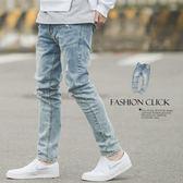 牛仔褲 淺藍塊狀刷色小抓破小直筒牛仔褲【NB0113J】