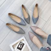 2018夏季新品平底豆豆鞋女尖頭低跟亮片漸變色休閒女鞋韓版百搭潮 聖誕交換禮物
