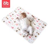 嬰兒隔尿墊用品防水透氣可洗夏季薄超大號月經姨媽防漏表純棉 露露日記