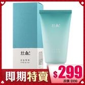 Hanyul 韓律 薄荷舒緩凝膠霜 100ml【BG Shop】效期:2021.02
