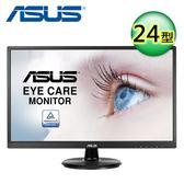 【ASUS 華碩】VA249HE 24型 Full HD 低藍光不閃屏液晶螢幕【送收納購物袋】