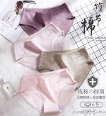 南極人內褲女純棉襠薄款全棉襠女士透氣中腰抗菌女生夏季三角短褲 (pinkq 時尚女裝)