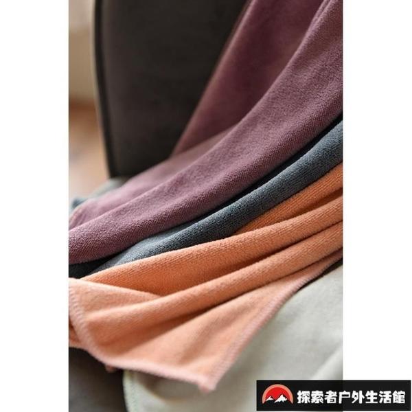 2條 細纖維迅速吸水素色毛巾運動健身毛巾【探索者戶外生活館】