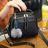 女士包包韓版新款女包手提包簡約百搭時尚單肩包斜背【米蘭街頭】