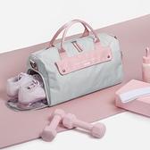網紅運動健身包女包小干濕分離短途旅行手提行李袋防水游泳瑜伽包 青木鋪子「快速出貨」
