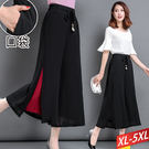 雙層雪紡珠墜抽繩裙褲(2色)XL~5XL...