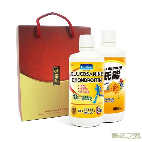 草本之家-真固立葡萄糖胺液+晶氏能葉黃素液1000mlX各1瓶(禮盒組)