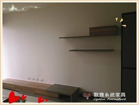【系統家具】層板展示+客廳電視櫃設計