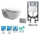 【麗室衛浴】INAX 壁掛式馬桶 GC-23PVN含原廠水箱