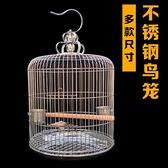 鳥籠 不銹鋼子大號圓形八哥鷯哥畫眉文鳥玄鳳牡丹虎皮鸚鵡繁殖